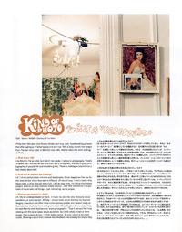 Tokion (July 2002)